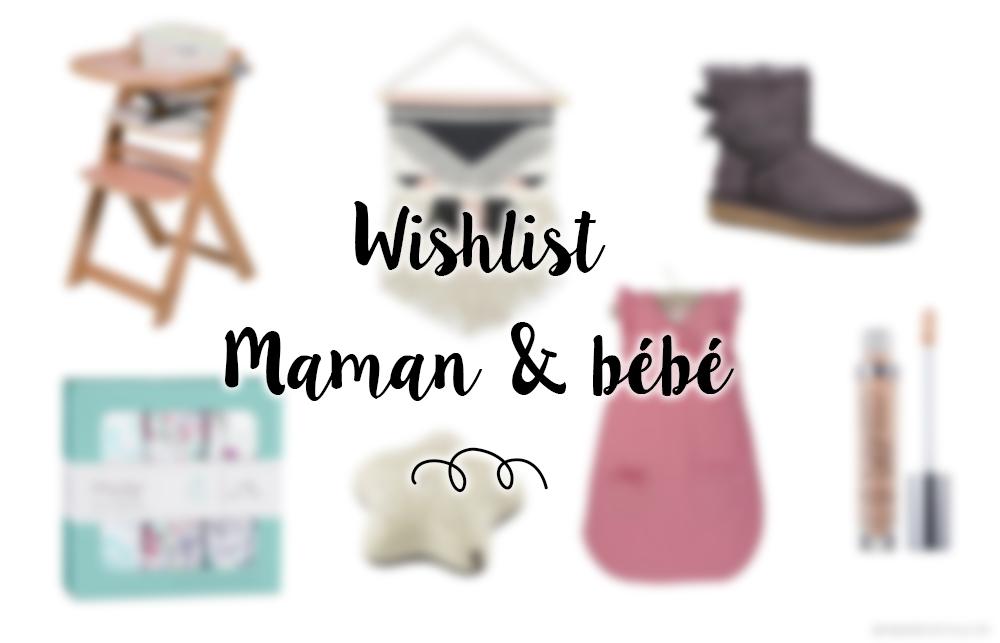 wishlist-soldes-hiver-2017-bon-plan-blog-promo